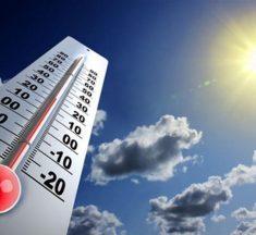 حالة الطقس: انخفاض ملموس في درجات الحرارة