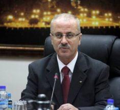 """الحمد الله يردّ على قرار عباس المتعلق بـ""""الرواتب"""""""
