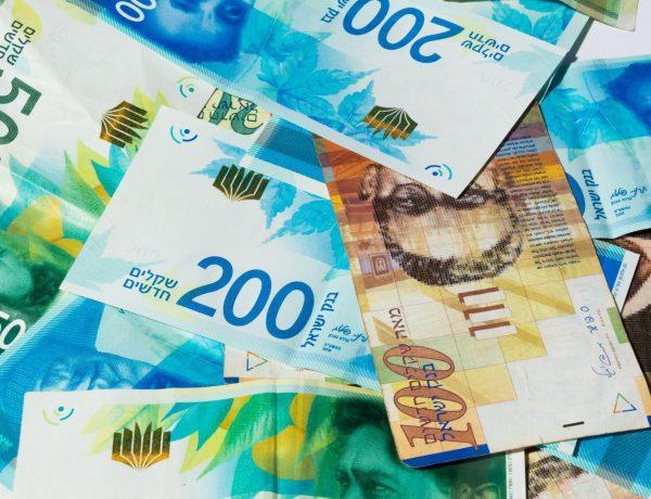 أسعار العملات في فلسطين اليوم الثلاثاء