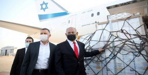 """إسرائيل تتوقع شراء 9 مليون جرعة من لقاح """"فايزر"""""""