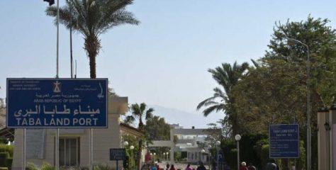 تزاحم السيّاح الإسرائيليين على معبر طابا مع مصر