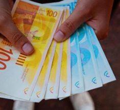 أسعار صرف العملات اليوم في فلسطين – سعر صرف الدولار