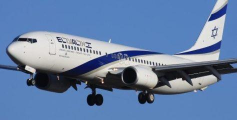 هبوط طائرة إسرائيلية خاصة في السعودية