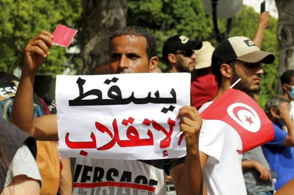 """تونس: احتجاز وزير سابق و7 مسؤولين بتهمة """"فساد مالي"""""""